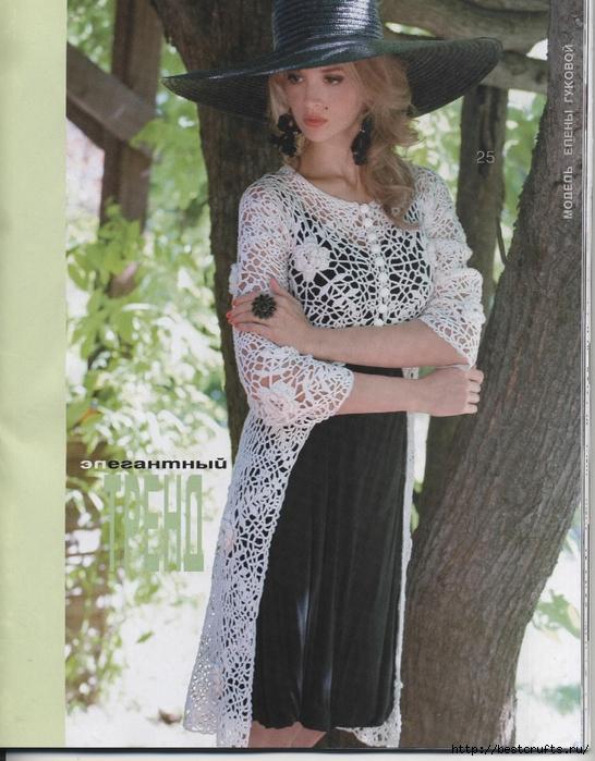 Вязание крючком. Журнал Мод 566. Отличные летние модели (67) (546x700, 311Kb)