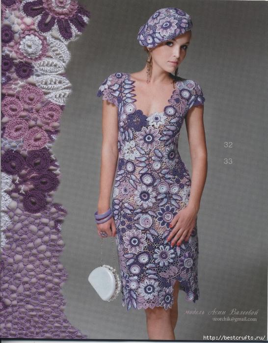 Вязание крючком. Журнал Мод 566. Отличные летние модели (79) (546x700, 332Kb)