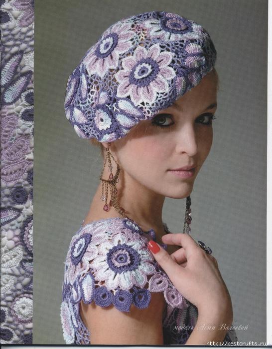 Вязание крючком. Журнал Мод 566. Отличные летние модели (81) (546x700, 323Kb)