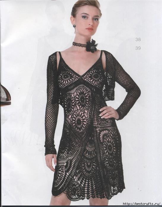 Вязание крючком. Журнал Мод 566. Отличные летние модели (89) (546x700, 265Kb)