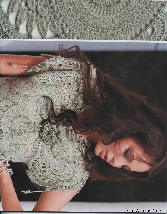 Вязание крючком. Журнал Мод 566. Отличные летние модели (95) (546x700, 341Kb)