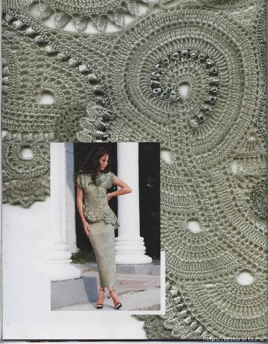 Вязание крючком. Журнал Мод 566. Отличные летние модели (96) (546x700, 395Kb)