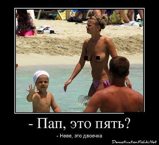 5247919_dvoika (526x480, 41Kb)