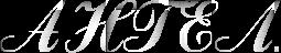 4maf.ru_pisec_2013.08.08_23-19-27_5203e969091b8 (255x48, 14Kb)