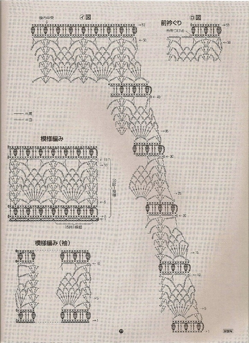 crochetemodan0336 (509x700, 325Kb)