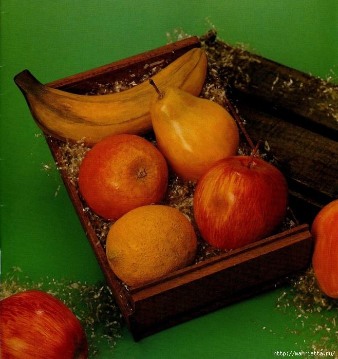 яблочки из папье-маше (1) (658x700, 380Kb)