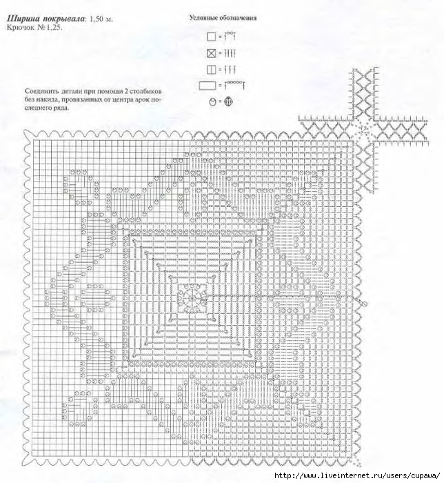 4а (644x700, 302Kb)
