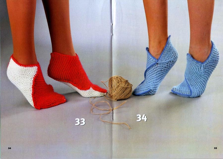 Носки тапки своими руками
