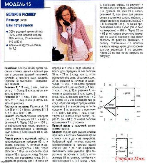 tfJ8a-o1-jg (500x555, 104Kb)