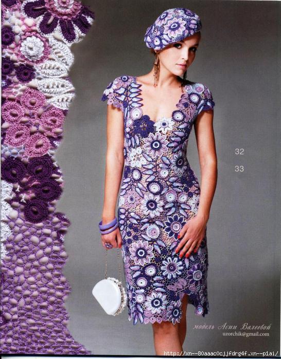 Платье и берет от Асии Валеевой