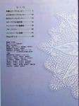Превью 02 (524x700, 254Kb)