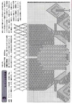 Превью 52 (484x700, 350Kb)