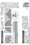 Превью 64 (464x700, 249Kb)