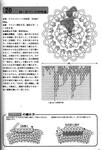 Превью 83 (476x700, 257Kb)