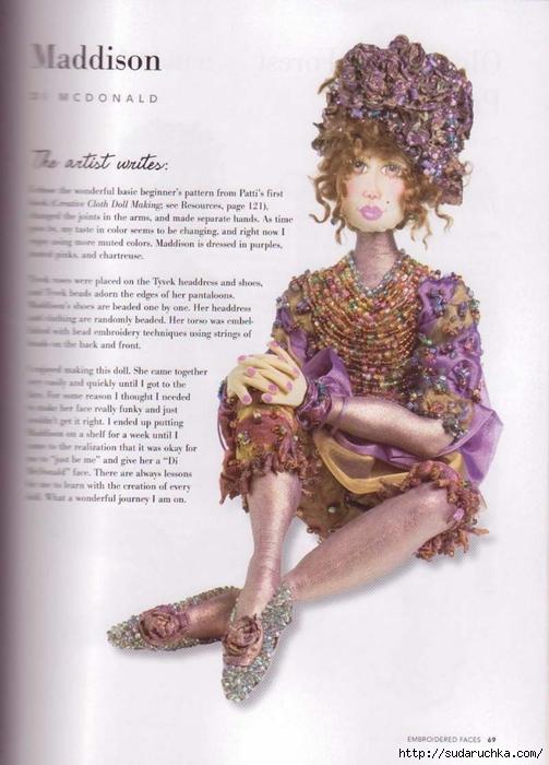 beads dolls 070 (503x700, 228Kb)