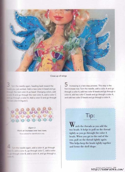 beads dolls 104 (510x700, 241Kb)