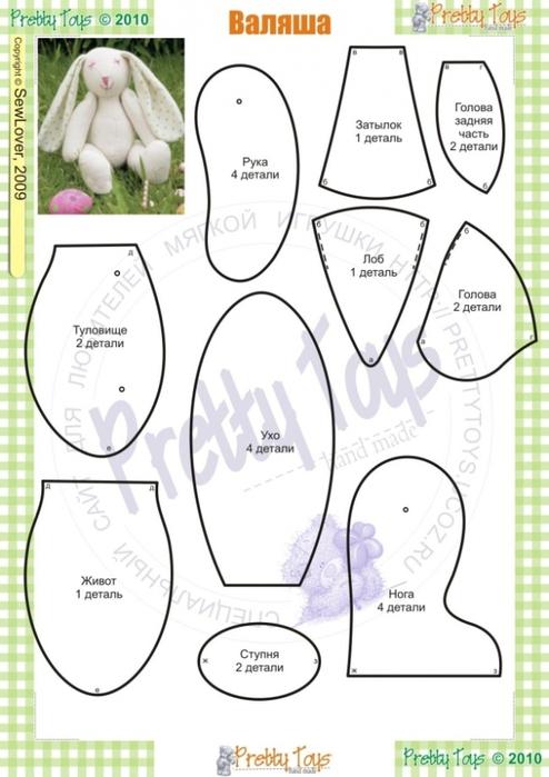 Как сшить зайчика из ткани