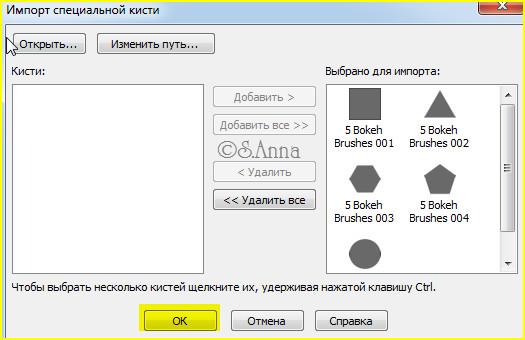 3776505_Snimok6 (525x340, 58Kb)