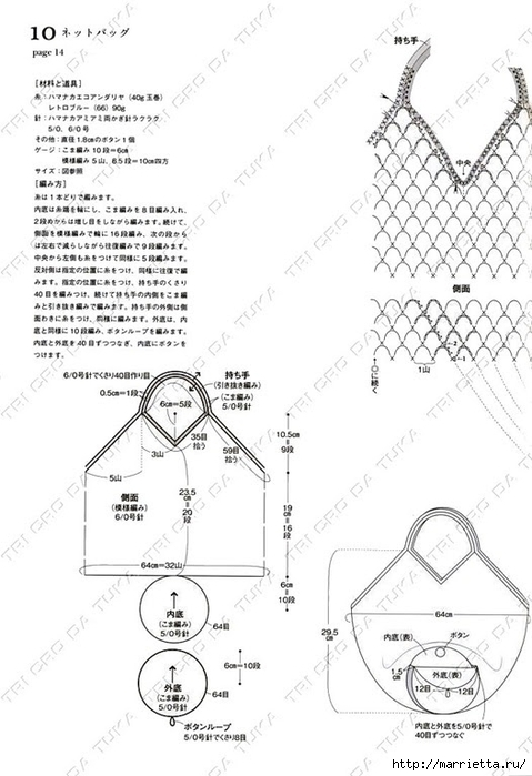 Вязание крючком. АВОСЬКА (3) (479x700, 178Kb)