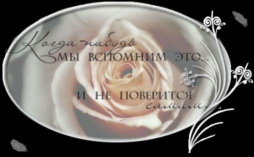 3815384_bgv_2_ (508x314, 261Kb)
