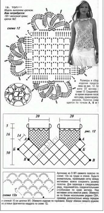 132 (343x700, 166Kb)