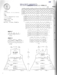 Превью 4 (485x640, 159Kb)