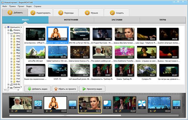 программа видеоредактор (640x409, 282Kb)
