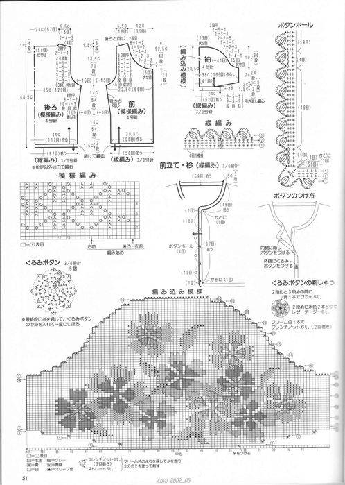 яп1а (498x699, 206Kb)