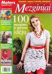 1376213741_2012-01-kopiya-2 (200x283, 27Kb)