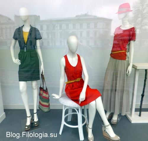 Модели в витрине магазина/3241858_model (500x474, 159Kb)