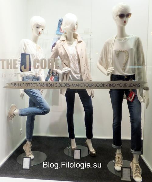Женская мода - что нам предлагают/3241858_model7 (500x598, 193Kb)