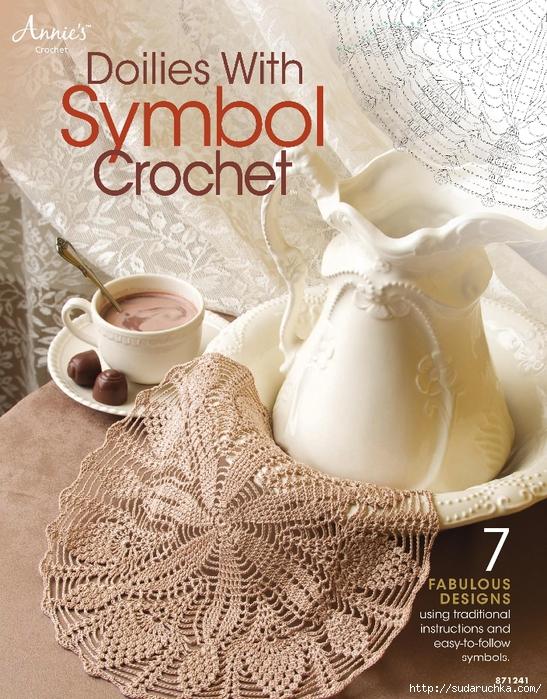 doilies_crochet_1 (547x700, 386Kb)