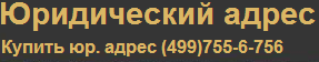 Безымянный (287x56, 5Kb)