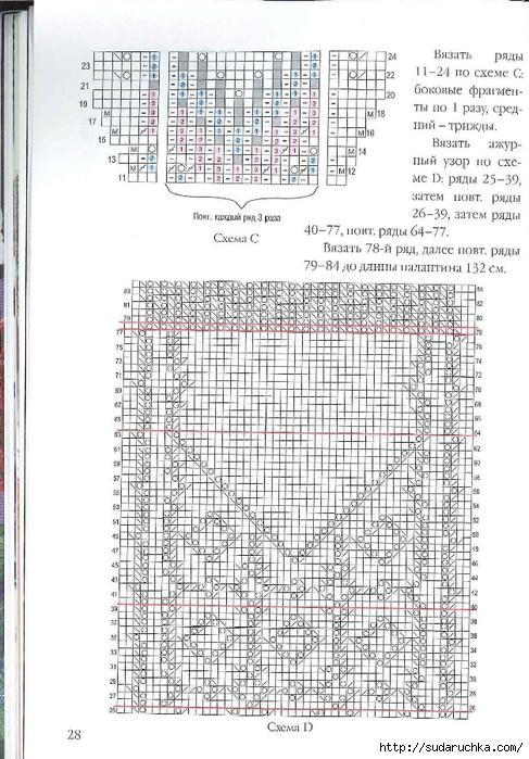 Сидорова Г.И. - Отделка бисером  2011_29 (487x700, 273Kb)