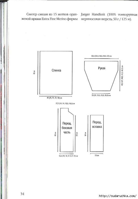 Сидорова Г.И. - Отделка бисером  2011_35 (487x700, 78Kb)