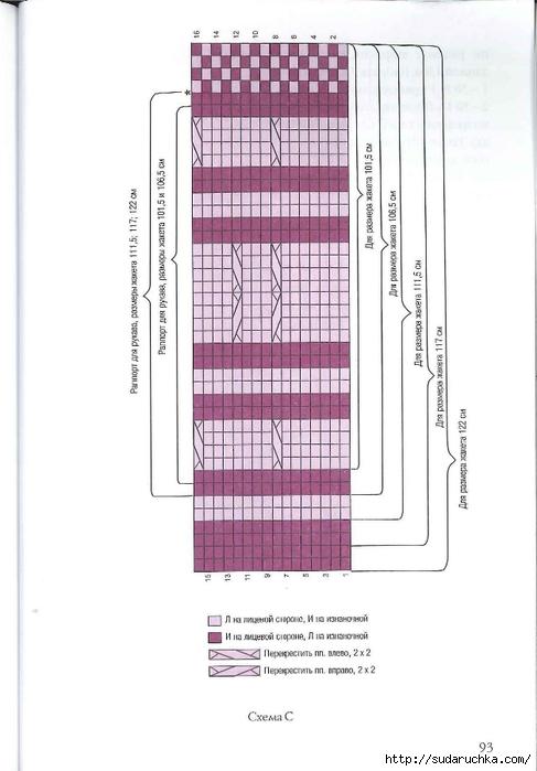 Сидорова Г.И. - Отделка бисером  2011_94 (487x700, 157Kb)