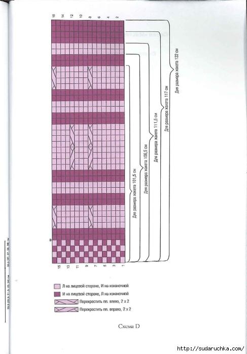 Сидорова Г.И. - Отделка бисером  2011_96 (487x700, 146Kb)