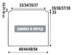 Превью 2013-06-23-01 (3) (298x226, 18Kb)