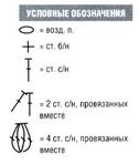 Превью 2013-06-23-01 (4) (230x272, 23Kb)