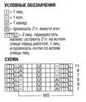 Превью 2013-06-23-01 (19) (335x397, 69Kb)