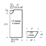 Превью 2013-06-23-01 (21) (250x250, 15Kb)