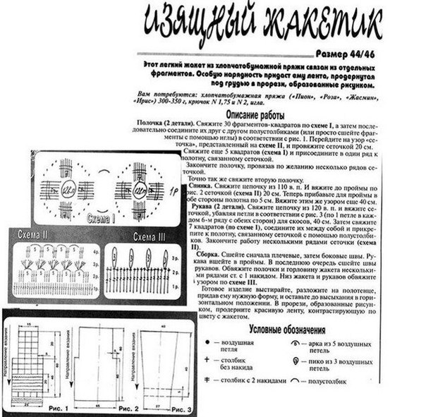 ucR4-3cL1tg (604x591, 103Kb)