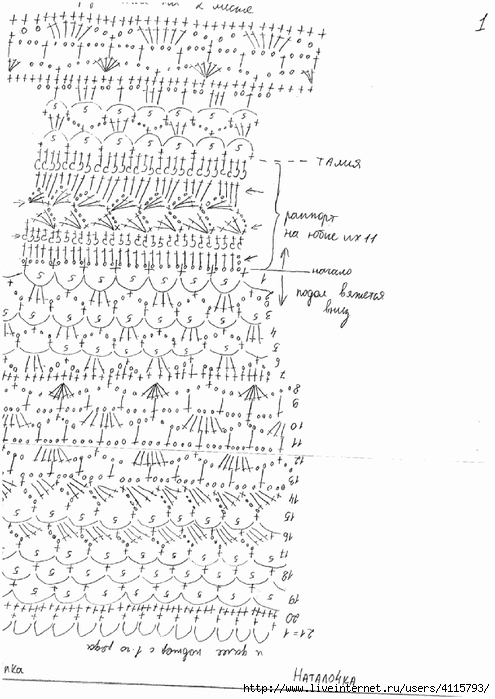 схема низа (495x700, 211Kb)