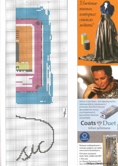 Вышиваю крестиком. Журнал со схемами (35) (497x700, 303Kb)
