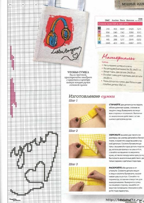 Вышиваю крестиком. Журнал со схемами (37) (497x700, 297Kb)