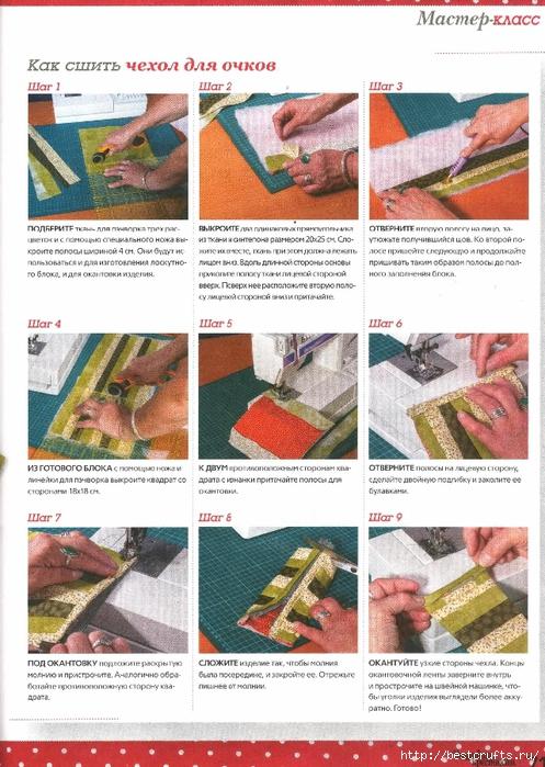 Вышиваю крестиком. Журнал со схемами (52) (497x700, 312Kb)