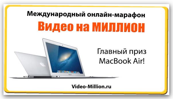 Ashampoo_Snap_2013.08.12_13h11m23s_001_ (603x344, 49Kb)