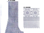 Превью 001a (700x521, 289Kb)