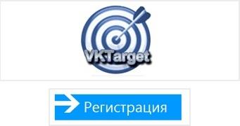 VKTarget (341x180, 23Kb)