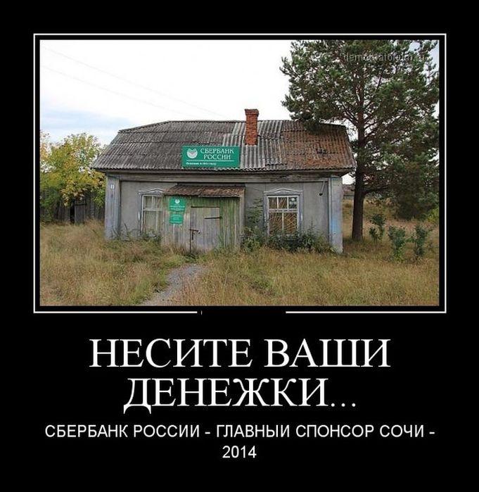 1372341002_demotivatory_16_1 (681x700, 77Kb)